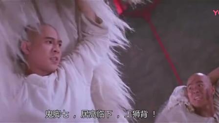 黄飞鸿经典片段,勇闯狮子头