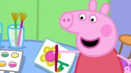 爱画画的小猪佩奇儿童卡通简笔画