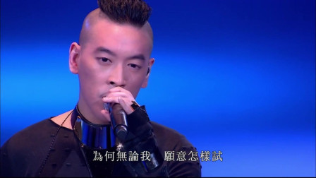 《2012 Concert YY 黄伟文作品展》麦浚龙演唱《耿耿于怀》