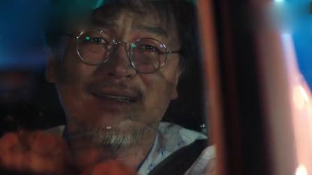 W世界精彩片段:吴成务发现他和李钟硕不能同时存在,为了韩孝周的幸福他选择消失!