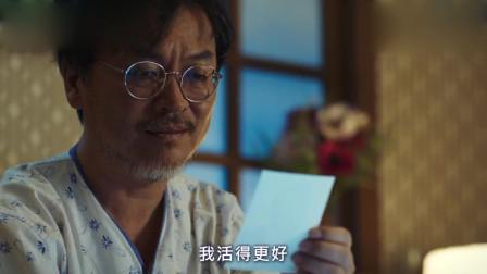 W世界精彩片段:漫画家吴成务和李钟硕换身份时,嘱咐他要和韩孝周幸福的生活下去了!