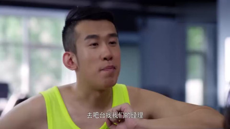 香港美女请小伙当私人教练,小伙二话不说立马答应,真肤浅
