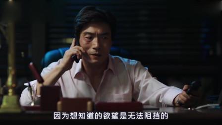 W世界精彩片段:漫画家吴成务发现有人伤害他女儿韩孝周!