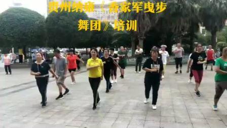 贵州纳雍《香家军曳步舞团》每天早上七点半曳步舞零基础培训,喜欢的抓紧时间了@抖音小助手