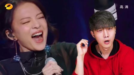 韩国男主播第一次听张韶涵,一首《阿刁》高音惊艳,不淡定了!