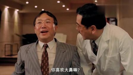 新半斤八两(粤语)许氏四兄弟,真的个个都是人才