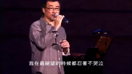 催泪现场!李宗盛当年为她写的这首歌,, 每一句歌词都听得心痛!