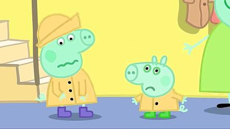 小猪佩奇乔治感冒了,猪爸爸打电话给棕熊医生