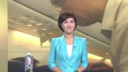 飞机上突发过敏 巧遇钟南山院士 每日新闻报 20190902 高清版