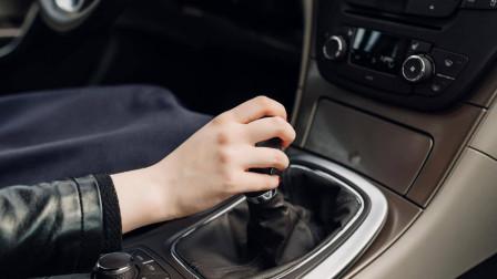 自动挡起步和停车正确顺序,一次性给你说清楚,搞错变速箱恐受损