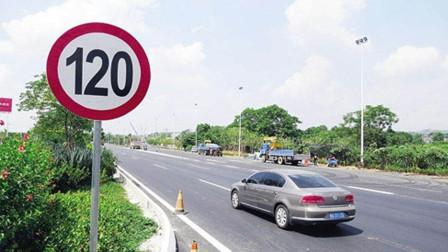 高速限速120公里,为什么生产车的时候不直接强制限速120?