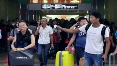 北京您早 2019 2019年国庆假期火车票开售 这几条线路车票紧俏