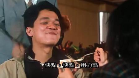 霹雳先锋:这抢劫真会享受,让美女秘书下跪喂他吃蛋糕