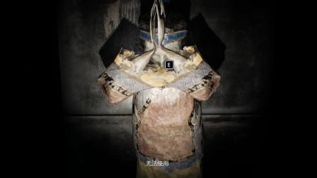 《纸人》04集:殷府寒气逼人,楚河上香续命
