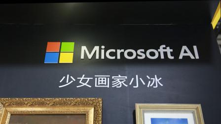 微软:去实现你向往的未来生活 AI加持功能性应用多点开花