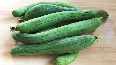 入秋后要多吃丝瓜,不炒不烧汤,教你新做法,一顿3斤丝瓜不够吃