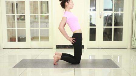 瑜伽教学:一组动作快速减上半身,每天练6组,月瘦十斤,简单