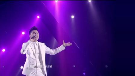 胡彦斌深情演唱《没那么简单》, 唱出彼此相爱的不容易!