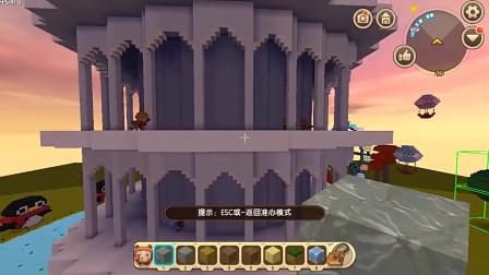 迷你世界:凉风带你揭秘比萨斜塔的奥秘,迷你当中也是斜的