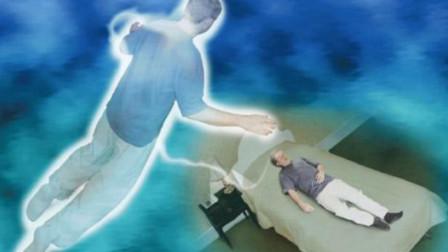 人在死亡后的48小时里,身体会出现什么变化?会发生灵魂出窍么?