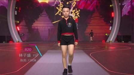 【5】2019梦启东方第六届中国顶尖少儿模特大赛