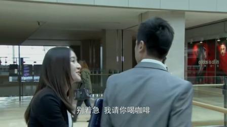 夫妻剧:前夫有桃花运,前妻不淡定了,拽着前夫就去喝咖啡,笑了