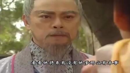 哪吒孝心终感动李靖一家人其乐融融 却被预料大难临头! (1)
