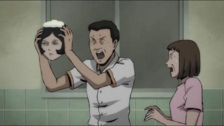 伊藤润二:女孩洗完澡后身体缩水,脑袋却没有变化,从此她成了蜗牛模样