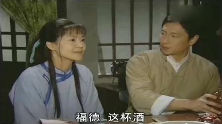 媳妇的眼泪:高母和明辉婉茹视哑吧福德为一家人,福德感动!