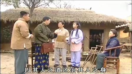 媳妇的眼泪:雅堂来到明辉家,商量对付有良,锦凤成了最好的人证!