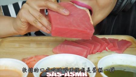 微笑姐任性吃播,生鱼片的咀嚼音让人无法抗拒,像是在吃蛋糕!