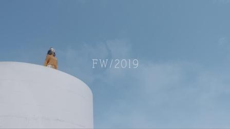 elsewhere 珂思 2019 FW - Video by #质点DOT#