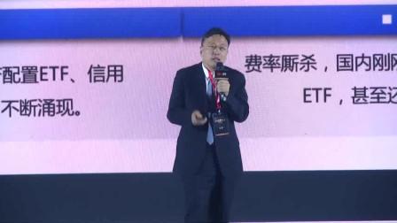王卫华:机构投资者ETF策略研究