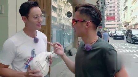 谢霆锋:她不想吃菠萝包她想吃你,陈伟霆吓得都说不好话了