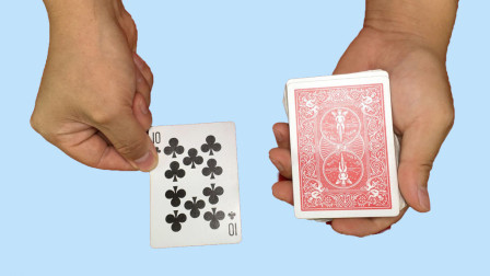 神奇的4张牌:教你用扑克牌和女生测试缘分的魔术!其实特简单