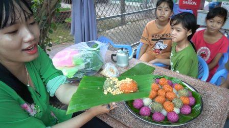- 越南西部美食渔家人系列 - 特色小吃彩色糯米团