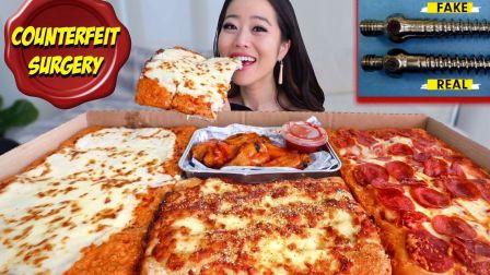 - 话唠小姐姐斯蒂芬妮 - 超级大的披萨盒子和奶油乳酪融化的奶酪系列吃播三则合辑!