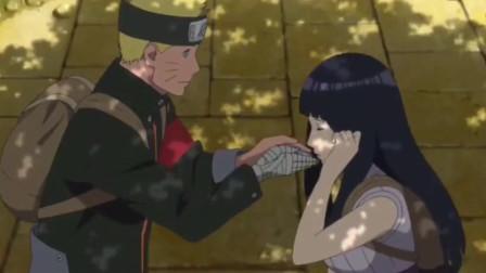 火影忍者:鸣人和雏田从相识到相爱,最后两人一吻定终生,满满的狗粮!