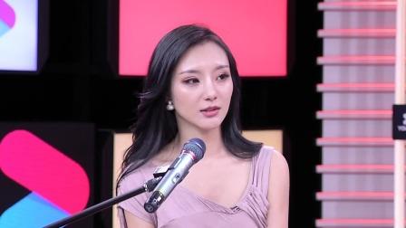 瑞娜直播两年不忘学业,现已毕业往后直播时间固定 音乐梦想秀 20190903