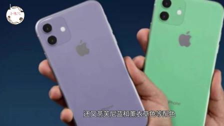 新款iPhone有9种配色,这次苹果手机要玩转色彩了,你期待吗?