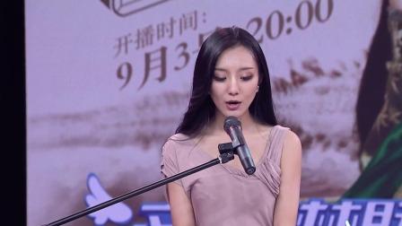 瑞娜带来家乡草原的歌曲,演唱《火红的萨日朗》 音乐梦想秀 20190903