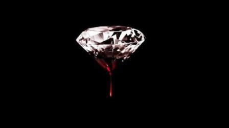 你所见钻石的璀璨,其实是民族的血泪与炼狱!豆瓣8.6分《血钻》