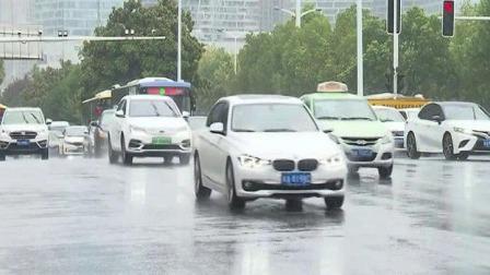 未来一周 安徽沿江江南持续阴雨天气 每日新闻报 20190903 高清版