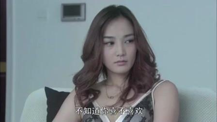 温柔的谎言 杨桃虽然离过婚, 但身边的追求者还是很多