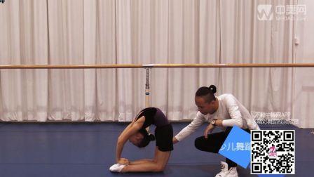 中国南方舞蹈学院腰部练习实操讲解