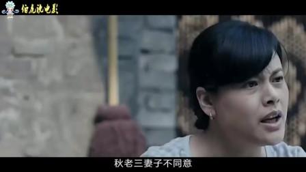 5分钟看一部惊悚悬疑电影《猫脸老太太》, 看到最后才知道!