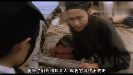 笑傲江湖粤语我们老一辈没做到的希望你们年轻人能做得到