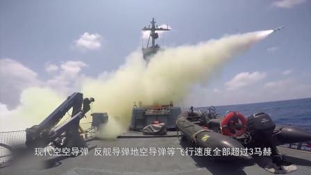 用导弹打航母和战斗机,哪个更容易击中?很多人猜错了