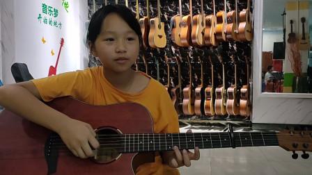 朱玥玥同学学习吉他视频《夜空中最亮的星》