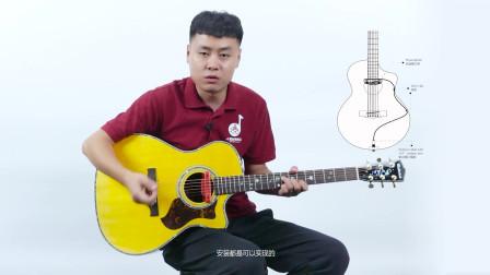 小磊评测——Double X0 双模音孔拾音器